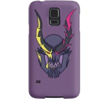 The Chaotic Gore-Magala Samsung Galaxy Case/Skin