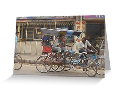 Rickshaw, India Greeting Card