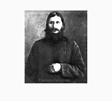 Grigori Rasputin with Cyrillic Alphabet Spelling Unisex T-Shirt