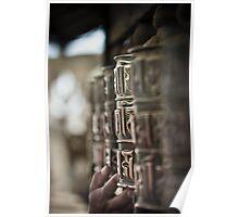 Prayer Wheel - Nepal Poster