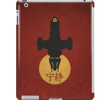 Firefly - Serenity Silhouette - Joss Whedon iPad Case/Skin