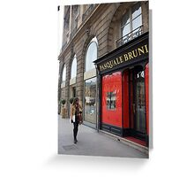 peoplescapes #205, Pasquale Bruni Greeting Card