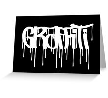 Graffiti Tag (Oldscholl underground style) Greeting Card