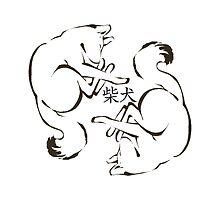 Shiba Inu Ink by TheGraphics