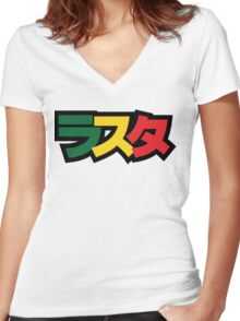 Japanese Rasta ラスタ Green, Gold & Red Women's Fitted V-Neck T-Shirt