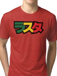 Japanese Rasta ラスタ Green, Gold & Red Tri-blend T-Shirt