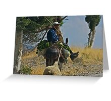Crete  landscape & remembers . Brown Sugar Story. Greeting Card
