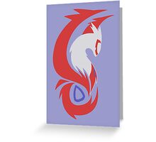 Guardians of Altomare - Latias Greeting Card