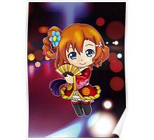 Honoka - Angelic Angel chibi edit. 1 Poster