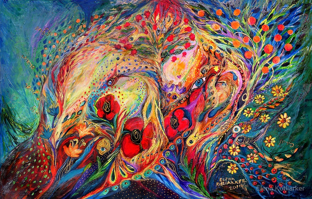 The Fruits of Holy Land by Elena Kotliarker