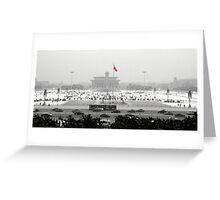 Beijing Tiananmen Greeting Card