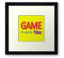 You Arcade Framed Print