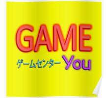 You Arcade Poster