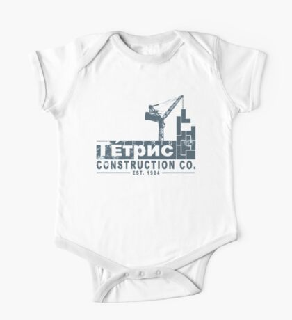 Tetris Construction Co. One Piece - Short Sleeve