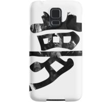Dream Kanji Samsung Galaxy Case/Skin