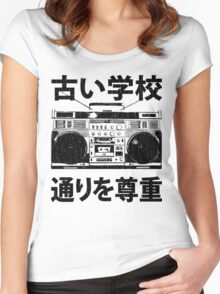 """""""Old School"""" Boombox (vintage distressed look) Women's Fitted Scoop T-Shirt"""