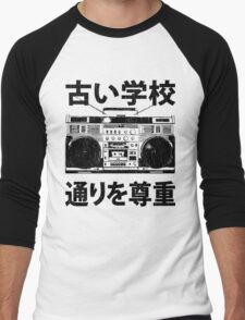 """Old School"" Boombox (vintage distressed look) Men's Baseball ¾ T-Shirt"