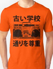 """Old School"" Boombox (vintage distressed look) Unisex T-Shirt"