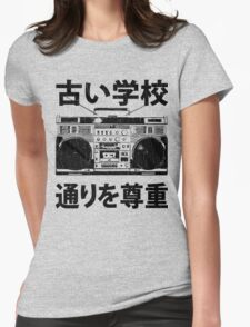 """""""Old School"""" Boombox (vintage distressed look) Womens Fitted T-Shirt"""