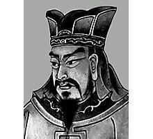 Sun Tzu Photographic Print