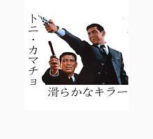 TONI CAMACHO - SMOOTH KILLER T-Shirt