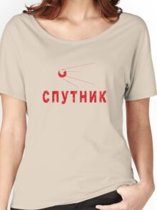 Sputnik Red Women's Relaxed Fit T-Shirt