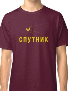 Sputnik Gold Classic T-Shirt