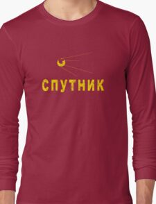 Sputnik Gold Long Sleeve T-Shirt
