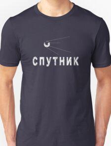 Sputnik White Unisex T-Shirt
