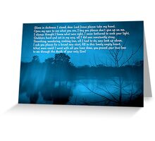 Everyone Searches...© Greeting Card