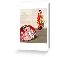 London meets Japan Greeting Card