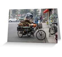House on Wheels Greeting Card