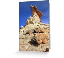 The Stone Dragon Greeting Card