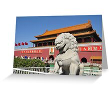 Tiananmen Square - Beijing Greeting Card