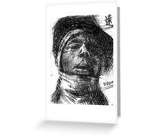 Mos Def Greeting Card
