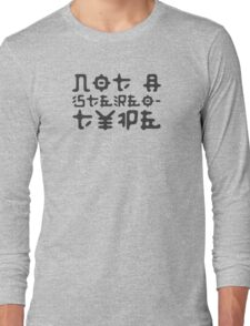 Not A Stereotype Long Sleeve T-Shirt