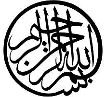 bismillah sticker Photographic Print