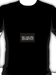 shahadah sticker T-Shirt