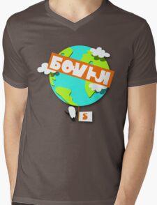 Splatfest Team South Pole v.4 Mens V-Neck T-Shirt