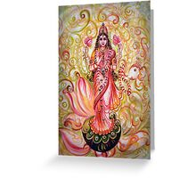 Lakshmi Darshnam Greeting Card