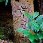 Japanese Garden Marker by jvoweaver
