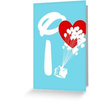 I Heart Adventure Greeting Card