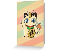 Manekinyaasu Greeting Card