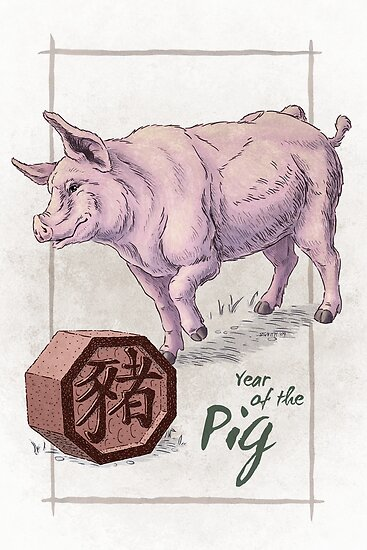 chinese zodiac the pig
