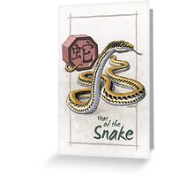 Chinese Zodiac - Year of the Snake Greeting Card