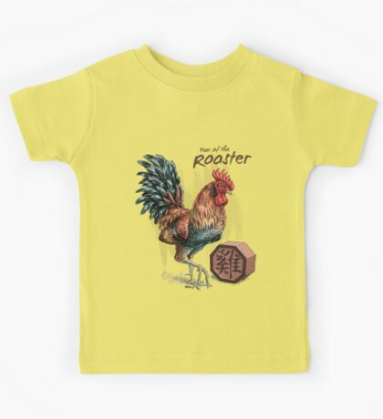 Year of the Rooster Kids Tee