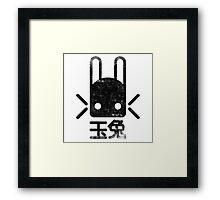 Jade Rabbit Insignia grunge black Framed Print