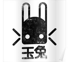 Jade Rabbit Insignia grunge black Poster