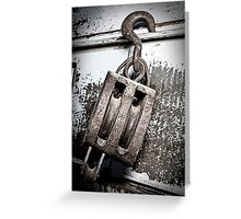 The Pulley Greeting Card
