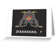Zul - Ghostbusters Pixel Art Greeting Card